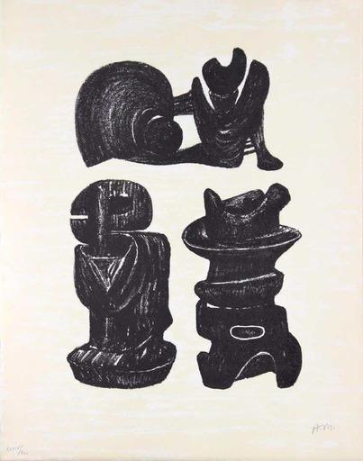 亨利•摩尔 - 版画 - Three sculptural forms