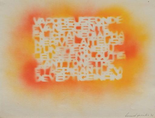 Bernard QUENTIN - Drawing-Watercolor - Evanescente