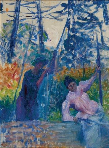 """Henri Edmond CROSS - Painting - Etude pour """"Jardin en Provence"""""""