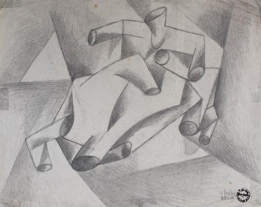 Béla KADAR - Drawing-Watercolor - Horse and Rider