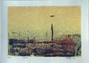 ZHOU Jirong - Estampe-Multiple - Cityscape