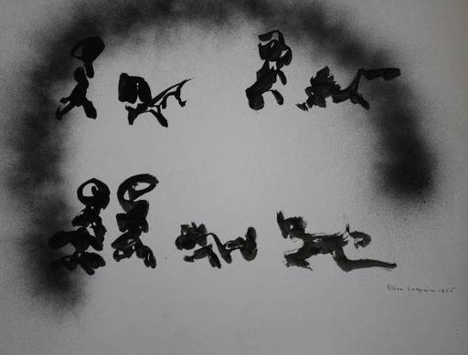 Aline GAGNAIRE - Painting - Hommes et Monstres