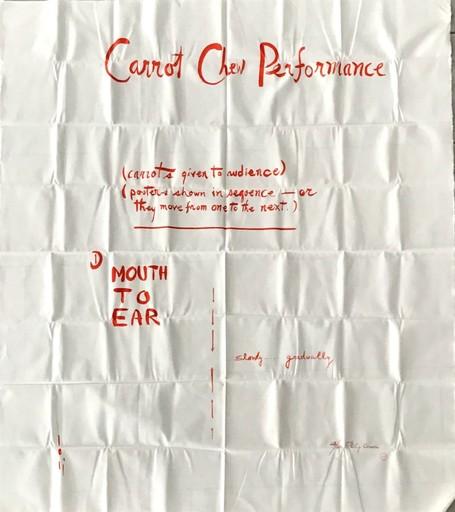Philip CORNER - Print-Multiple - Carrot Chew performance