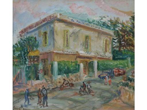 Berthe SOURDILLON - Peinture - RUE ANNIMEE