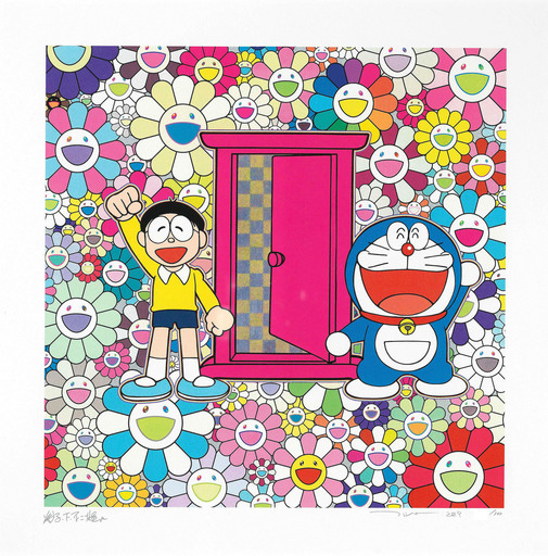 Takashi MURAKAMI - Print-Multiple - We Came to the Field of Flower Through the Anywhere Door