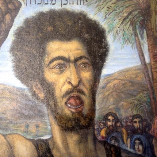 Pablo TILLAC - Gemälde - Basque - Jean le Baptiste