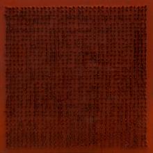 Bernard AUBERTIN - Pintura - Tableau Clous