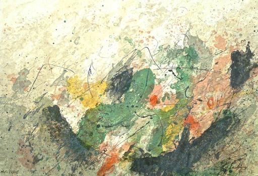 Baruj SALINAS - Grabado - Nucleate