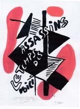 Fernand LÉGER - Print-Multiple - LES  ILLUMINATIONS
