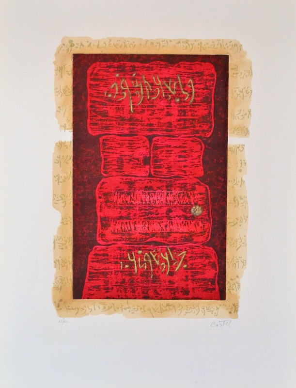 Moshé Elazar CASTEL - Print-Multiple - And Jacob Set Up A Pillar