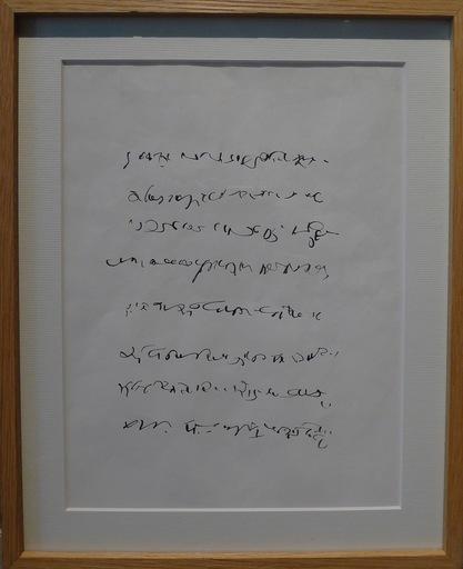 Judit REIGL - Drawing-Watercolor - Ecriture d'après musique