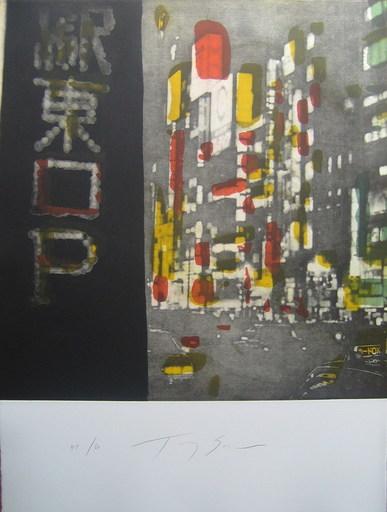 Tony SOULIÉ - Estampe-Multiple - TOKYO N° 3