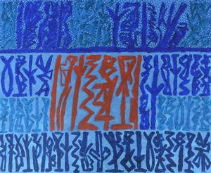 Riccardo LICATA - Gemälde - Blu Arancio
