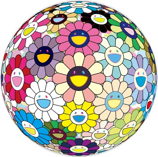 Takashi MURAKAMI - Estampe-Multiple - Prayer