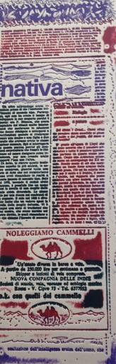 Massimo PETRUCCI - Print-Multiple - NATIVA