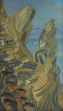 Alexander Evgenevich IACOVLEFF - Drawing-Watercolor - Paysage de Capri