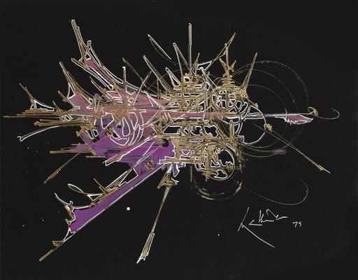 Georges MATHIEU - Dessin-Aquarelle - Composition 1979