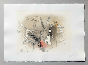 Wifredo LAM - Estampe-Multiple - Visble invisible