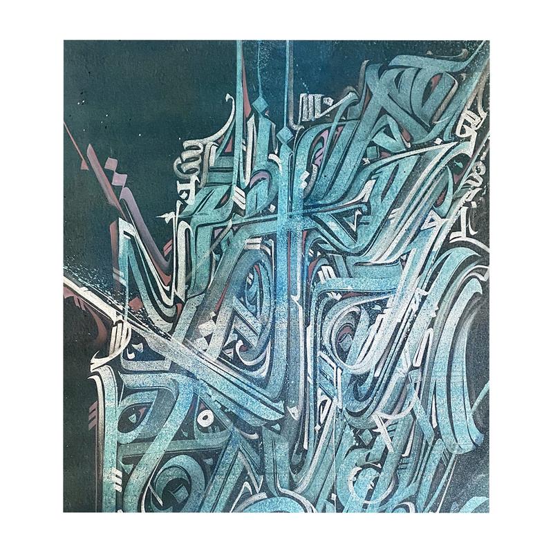 ZEPHA - Peinture - Esmeralda