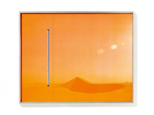 Heinz MACK - Druckgrafik-Multiple - Station 1 from the 'Sahara Edition'