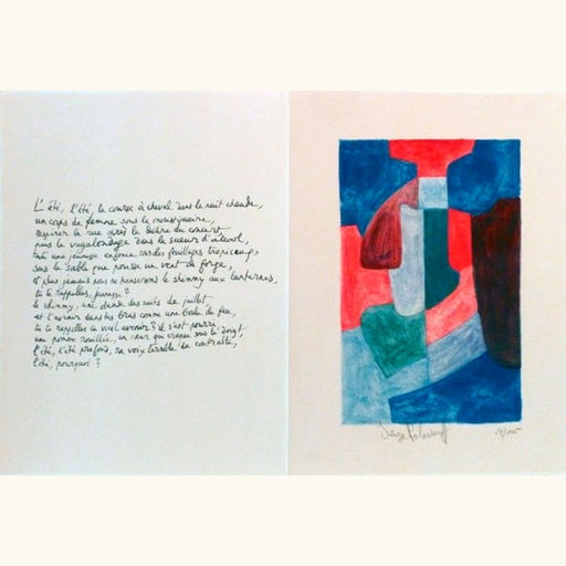 Serge POLIAKOFF - Druckgrafik-Multiple - L'été Compositon bleue, verte et rouge