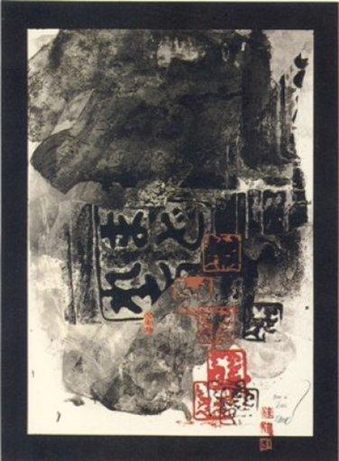 Antoni CLAVÉ - Print-Multiple - Ankos