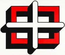 Imre BAK - Grabado - Quadrnat Cross