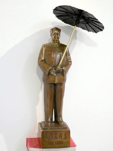 Nasr-Eddine BEN NACER - Escultura - Jaune Parapluie