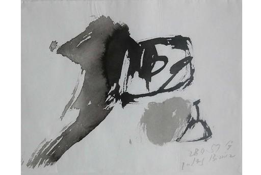 Julius Heinrich BISSIER - Drawing-Watercolor - Werner gewidmet