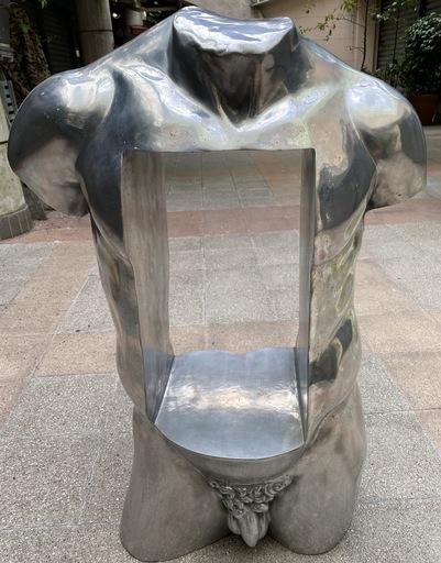 Sacha SOSNO - Sculpture-Volume - Apollon