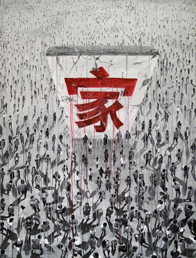 SHENG Qi - Pintura - Homeland