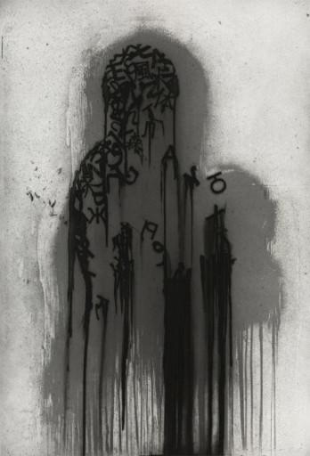 Jaume PLENSA - Grabado - Untitled