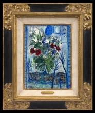 Marc CHAGALL - Peinture - Fleurs à la Fenêtre