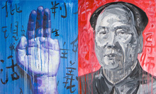 SHENG Qi - Pintura - Blue/Red (Diptych)