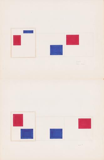 Bruce BOICE - Dibujo Acuarela - Composition 9-23-74 (diptych)