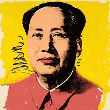 安迪·沃霍尔 - 版画 - Mao (FS II.97)