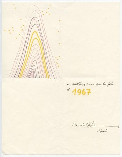Hans BISCHOFFSHAUSEN - Dibujo Acuarela - DESSIN 1967 SIGNÉ À LA MAIN HANDSIGNED DRAWING AUTRICHE