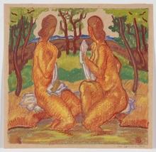 """Josef LACINA - Drawing-Watercolor - """"Bathers"""", 1926, drawing"""