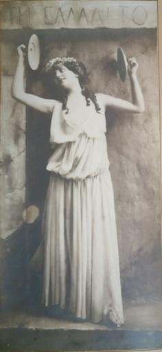Léopold Émile REUTLINGER - Fotografia - Bacchante aux cymbales