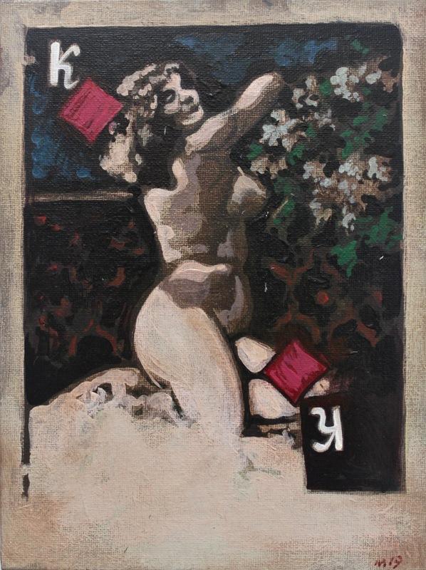 Damir MURATOV - Painting - King Of Diamonds