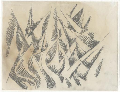 """Gerardo DOTTORI - Disegno Acquarello - Studio per """"Forme ascenzionali"""""""