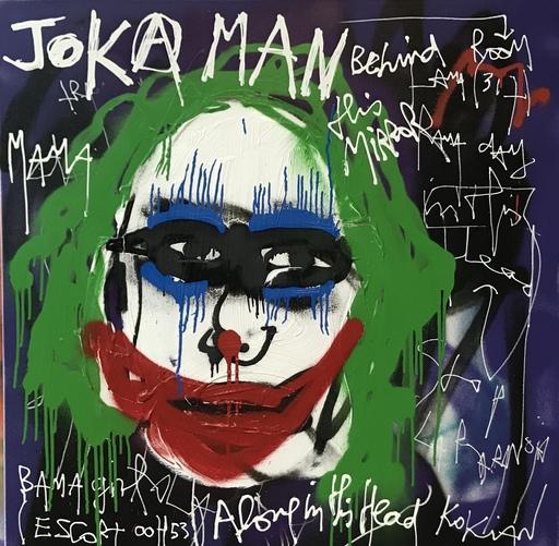 KOKIAN - Peinture - JOKKA MAN ( JOKER Behind the mirror)