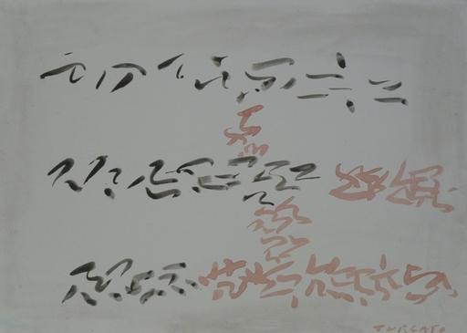 Giulio TURCATO - Painting - Composizione
