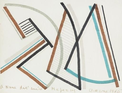 Alberto MAGNELLI - 水彩作品 - Composition