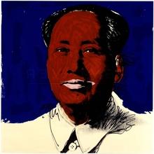 安迪·沃霍尔 - 版画 - Mao (FS II.98)