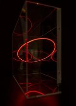艾未未 - 雕塑 - The Thin Line
