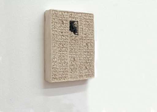 Pino DEODATO - Sculpture-Volume - Tutto