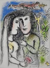 马克•夏加尔 - 版画 - The Angel Violinist | L'Ange violoniste