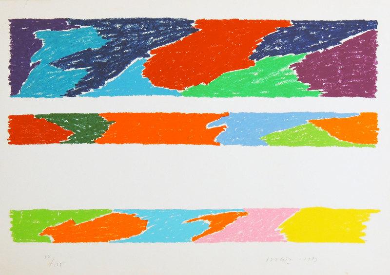 Piero DORAZIO - Print-Multiple - Senza titolo