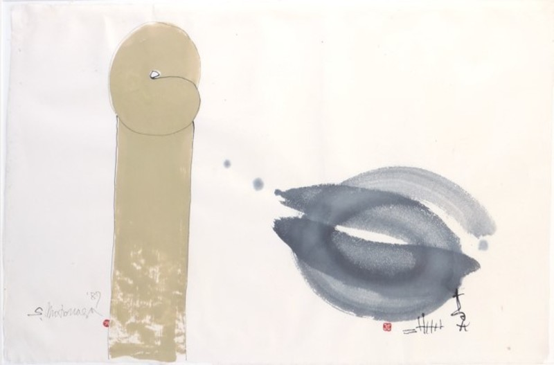 Sadamasa MOTONAGA - Dibujo Acuarela - Bakuzan Sakaki